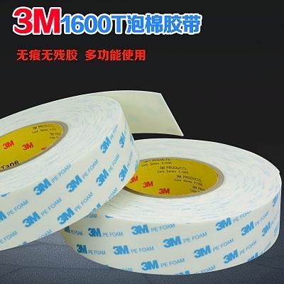 万江黑色白色彩色单面自粘硅胶垫厂家直销pet透明高温胶带模切冲型硅胶鞋垫单面条形