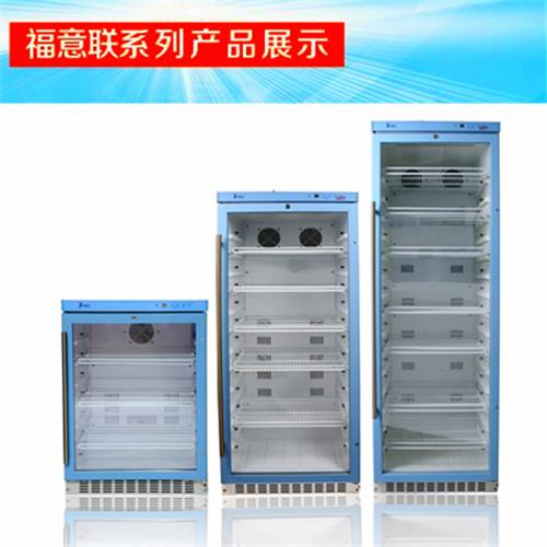 肇庆市双锁试剂冰箱品牌