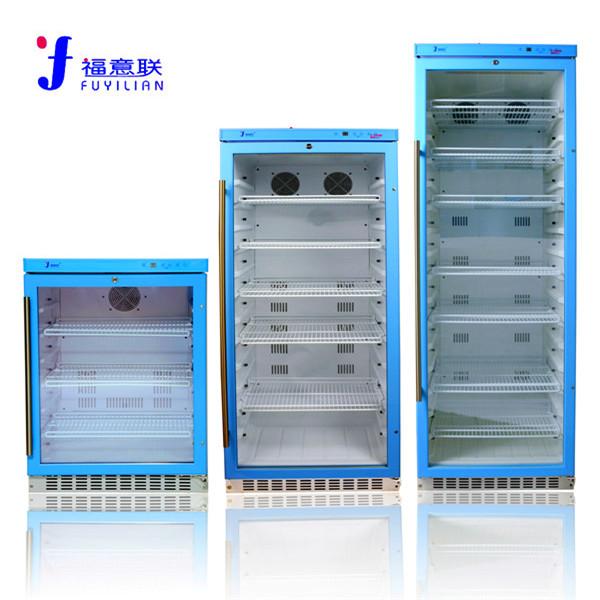 乐山市温控静脉注射液加热器FYL-YS-280L