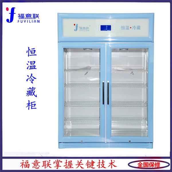 淮北市甘露醇注射液加温柜(塑瓶)FYL-YS-150L