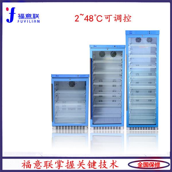西安市甘露醇恒温箱防止结晶FYL-YS-430L