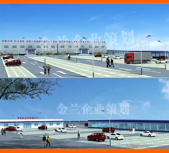 2021年泗县专业做修建性规划设计公司-诚信经营