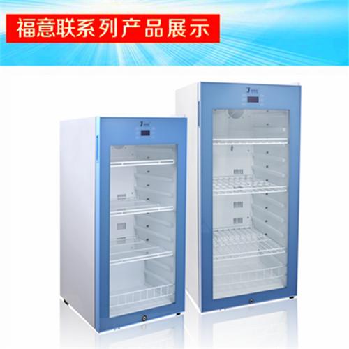 15-25度冷藏柜 FYL-YS-1028L 沧州市孟村回族自治县