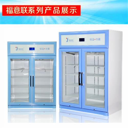 2-48度冷藏柜 1.5米左右高的 长治市壶关县