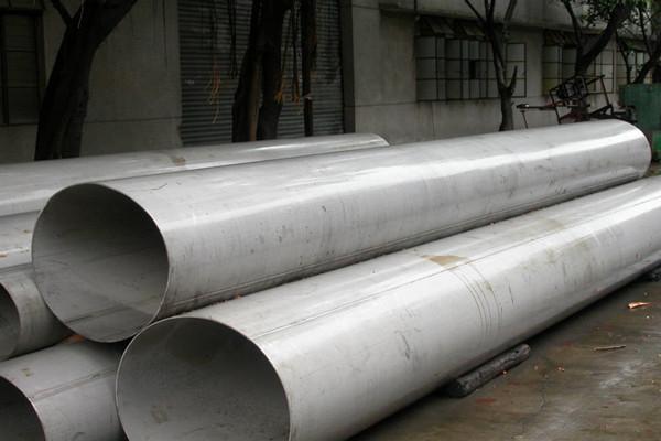 滴道625不锈钢管可支持光谱化验