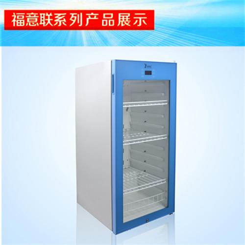 2-8度冷藏柜 FYL-YS-828L 安阳市殷都区