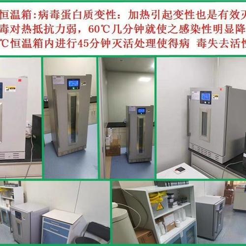 安阳市医院用的15-25度恒温箱参数