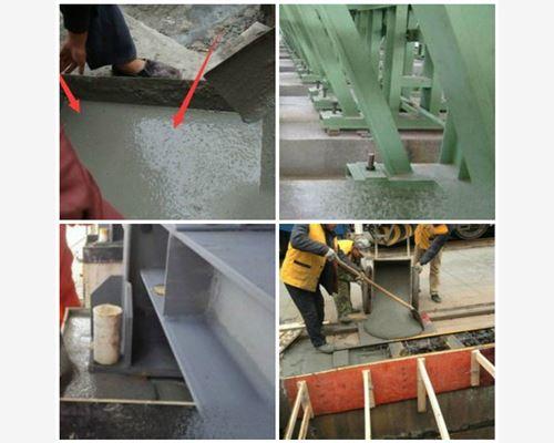 环氧砂浆厂家直销:乌兰浩特螺栓孔锚固灌浆料(厂家销售)