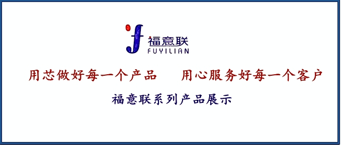 湘潭市注射液恒温箱FYL-YS-150L