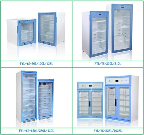 自贡市手术室恒温箱加温盐水0-100℃
