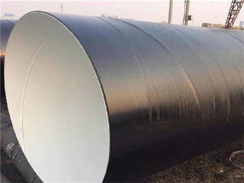 D3400排水用螺旋钢管一根价格