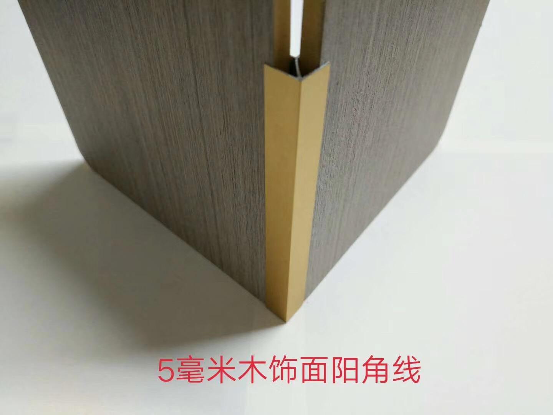 河南郑州竹木纤维集成墙板,石塑墙板,竹木扣板上万方库存