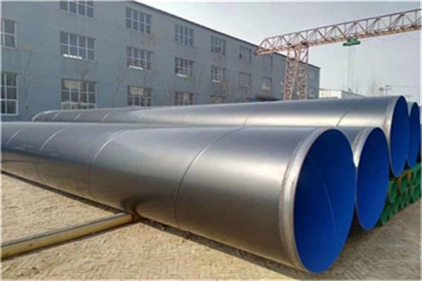 钢护筒用大口径厚壁焊接钢管定做厂家-【友浩管道】