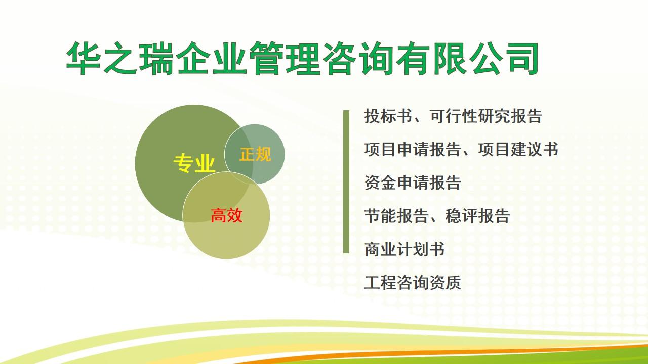 2021宜丰县可以做标书本地价格标准