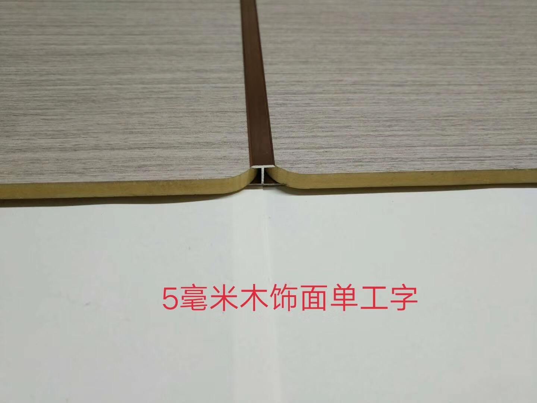山东滨州竹木纤维集成墙板-木饰面厂家批发电话一览表