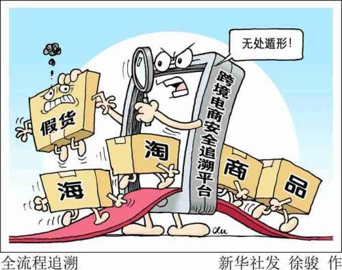 东莞东城啤酒销毁报废迅速上门服务
