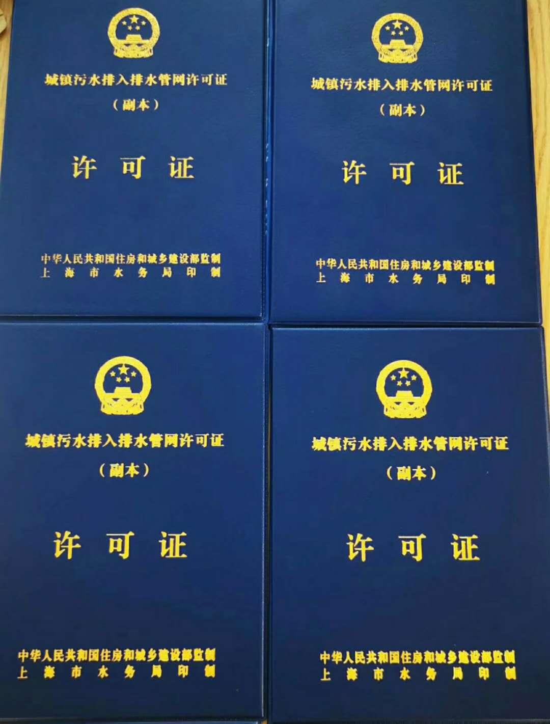 上海青浦區管道漏水檢測服務成本低【上海巨梵環保公司】