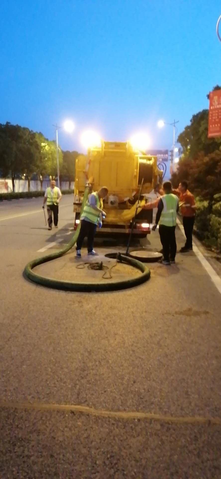 南京盐城污水管道清洗专业更专注