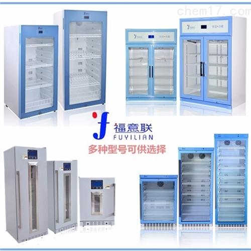 安庆市带温度显示标本保温运输箱容积
