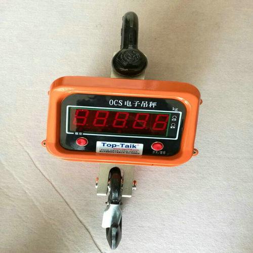 欢迎访问##万载0.5吨电子地磅##玄武口碑推荐