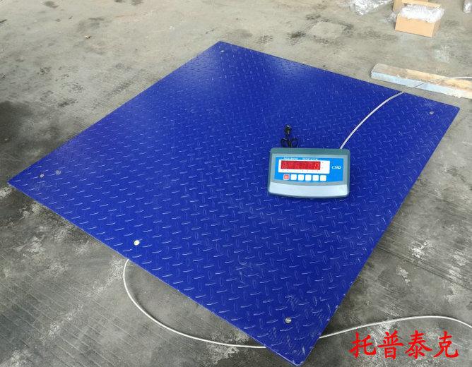 南和电子台秤太谷100KG/1G电子秤资讯