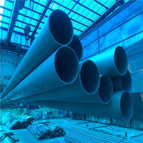 主推:松原酸洗磷化无缝钢管厂家加工