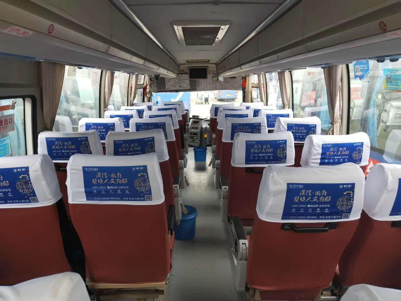 武汉市蔡甸区汽车座椅防脏套报价