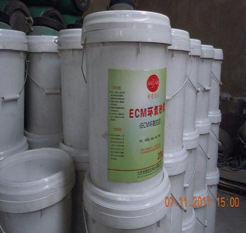 压浆料厂家价格:随县H60灌浆料(出厂价格)