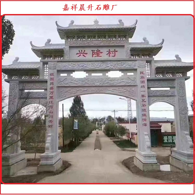 山东省烟台市乡镇石头牌楼施工案例