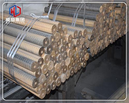 C3604黄铜锻环件C3604黄铜化学成份批发