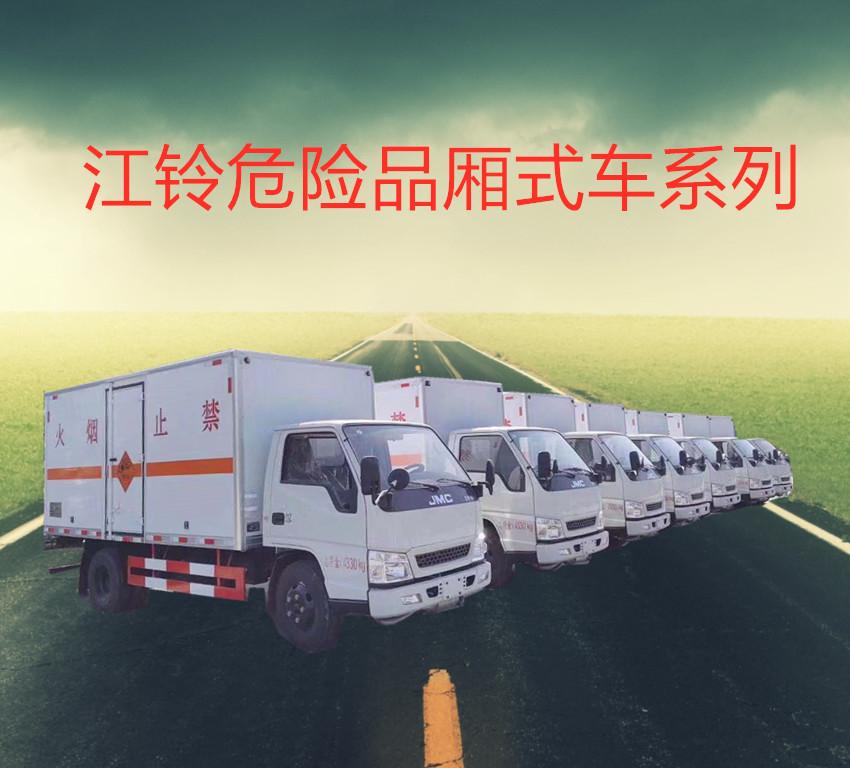 10噸廢料運輸車車系展現