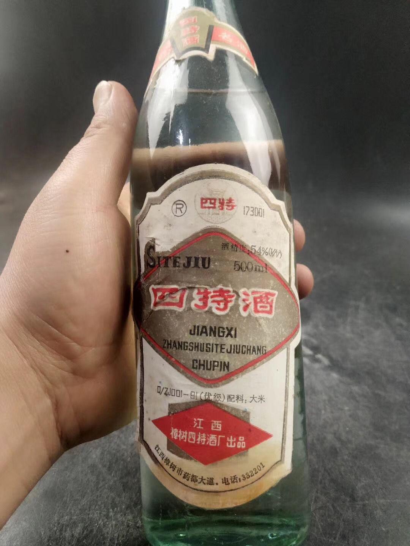 舟山新区长涂回收茅台酒价格茅台酒24小时在线