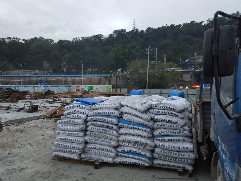 六盘水设备安装灌浆料厂商