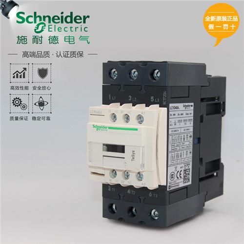 LC1-F780CC7C施耐德交流接触器鄂尔多斯市供货商