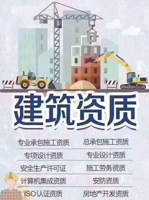 长顺县集团公司注册 垫资出验资报告多少费用