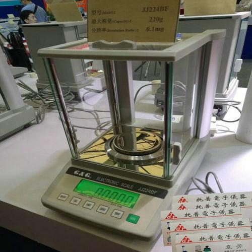 新县达0.01G计重电子秤-广州1.5KG电子称