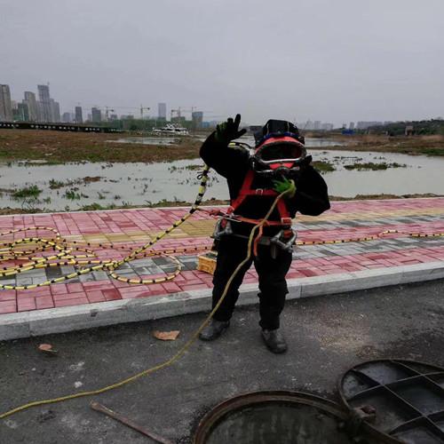 滨州市水下作业公司——诚实守信单位