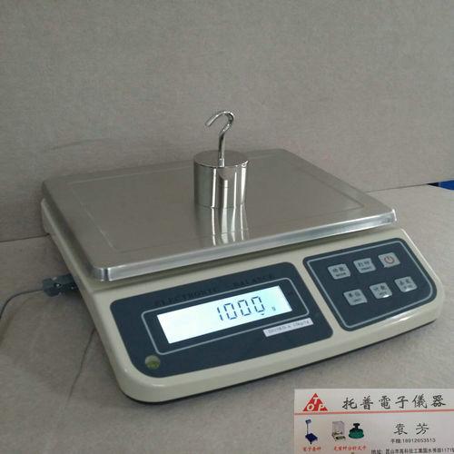昭通彝良0.005G带打印电子秤@邵东6公斤计数电子秤