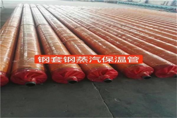 热力用钢套钢蒸汽直埋保温钢管厂家技术详解苏州市