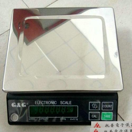 兴宁分度值0.01克计数电子秤-奉化6KG电子称