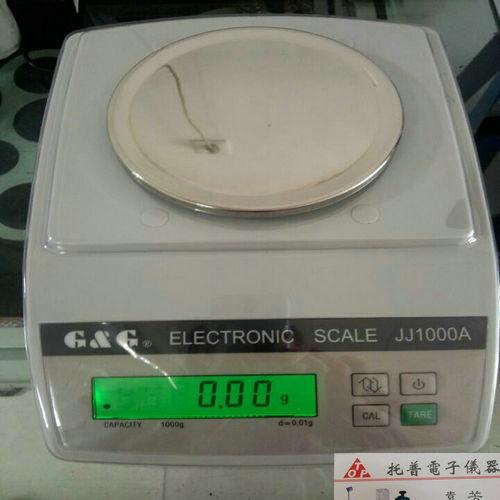 丰顺精度0.002G计重电子秤-云安1.5千克电子称