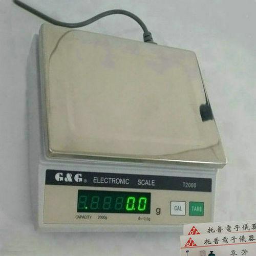 榆林府谷10克带打印电子秤@沾益3千克计数电子秤