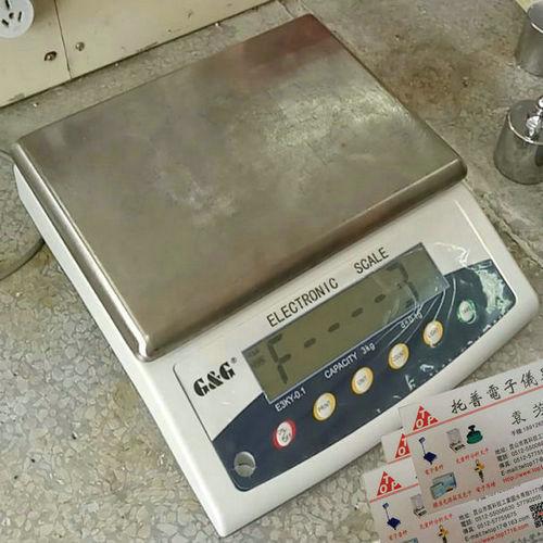平邑1000KG电子吊磅  抚远1500公斤电子吊秤
