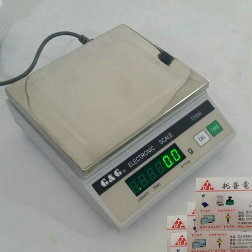 成都成华5克带打印电子秤@桃山20公斤计数电子秤