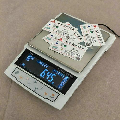 威远美国双杰电子秤---天元1KG电子秤