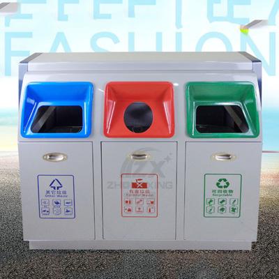 荔浦县校园环保垃圾桶<批发市场>-西安鑫中星