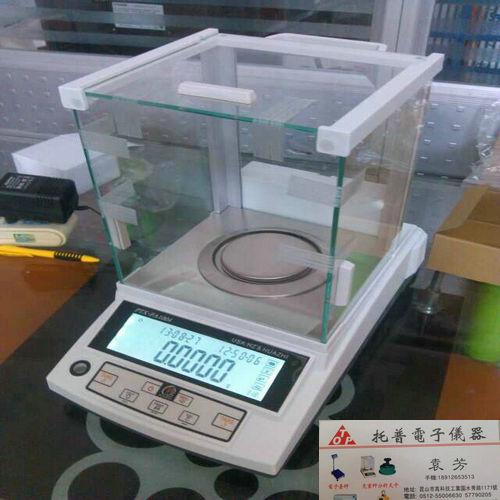 欢迎访问##庐山1.5吨电子地磅##丰润蓄势待发
