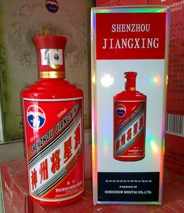 上海回收11年茅台酒多少钱一套