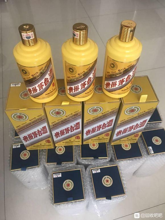 武汉回收19年京西宾馆茅台酒详细价格表