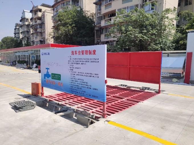 2021南宁隆安工地洗车池推荐
